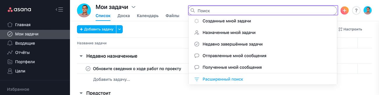панель поиска
